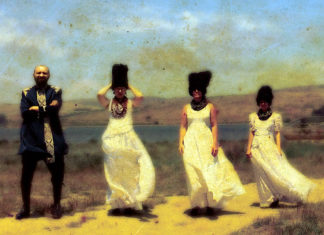 DakhaBrakha, the Road. MusicShore.com