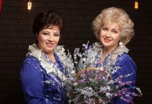 Goryslava vocal duo
