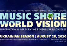 Music Shore World Vision Contest Ukraine