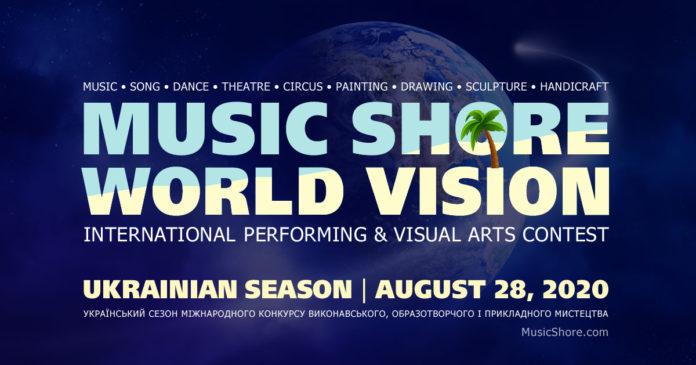 Music Shore World Vision Contest Ukraine